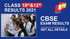 CBSE Class 10, 12 Exam Results: Get All Latest Updates Here