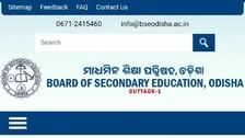 OSSTET 2021: Application Date Extended For Teacher Eligibility Test Till July 18