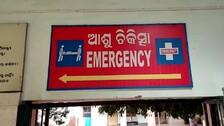 Lightning Strikes Kill 5 Including 3 Minors Across Odisha