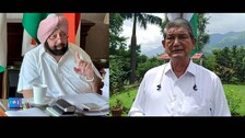 Harish Rawat Reaches Out To Amarinder After Punjab Feud Escalates