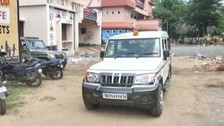 Police Intensify Probe Into Mysterious Death Of Paralakhemundi ACFO