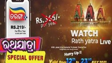Tarang Plus Premium Offers Special Ratha Jatra Discount Of 40 PC On Annual Subscription, Know Details