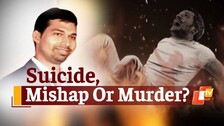Was Paralakhemundi ACFO Murdered? No Evidence To Prove Fire Mishap At ACFO's Residence, Says Lawyer