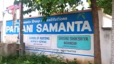 Unrest In Nayagarh Nursing School, Students Say Admin Dispute Leading To Loss Of Classes