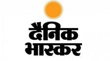 IT Raids At Media Group Dainik Bhaskar's Premises Across Country