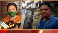 Lok Seva Bhawan Desk Officer Goes Missing;  Wife Seeks Help From CM, 5T Secretary