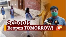 Odisha Schools Will Reopen But Students Can Continue Online Classes If Guardians Are Hesitant, Says Minister