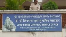 Lingaraj Temple's Office In Darkness Over Pending Power Bills