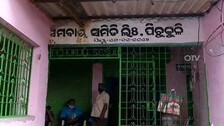 Viral Video: Farmer Shoved Out Cooperative Society Office In Khordha