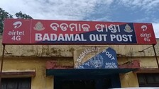 Minor Girl Returning Home From College Raped, Youth Detained
