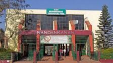 Odisha's Nandankanan Zoo To Reopen From August 3