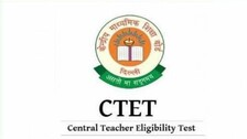 CTET Exam In Online Mode; CBSE To Set Up Facilitation Centres, Syllabus Pattern Changed