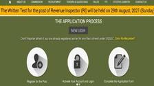 Revenue Inspector Recruitment 2021: OSSSC Releases Written Test Schedule, Check Details