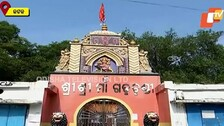 Temples In Cuttack To Reopen From Tomorrow, CMC Issues Guidelines