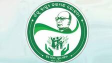Odisha To Launch New Biju Swasthya Kalyan Yojana Smart Health Card, Revises Guidelines