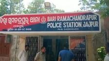 Delhi Police Arrests Odisha Youth For Cyber Fraud