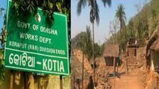 Farm Loan By Andhra, Another Ploy To Capture Odisha's Kotia