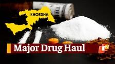 Big Drug Haul In Odisha: Over 1 Kg Brown Sugar Seized In Khordha, 3 Arrested By Crime Branch STF