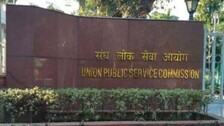 UPSC Recruitment 2021: Apply For Multiple Vacancies In 7th CPC Pay Scale, Check Details