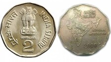 Rs 2 Coin Can Fetch You Over Lakhs, Know How