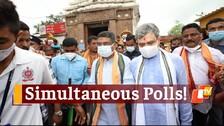 Want Simultaneous Panchayat & Civic Body Polls In Odisha: Union Minister Dharmendra Pradhan