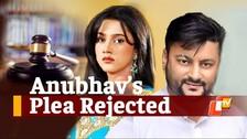 Anubhav-Varsha Marital Discord: Orissa High Court Rejects Anubhav's Plea