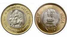Rs 5 And Rs 10 Coins Can Fetch You Upto Rs 10 Lakh, Know All Detail