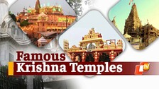 Janmashtami 2021: Most Famous Krishna Temples In India Devotees Must Visit
