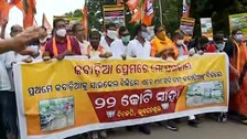 Odisha BJP Smells Massive Corruption In Sale of 121 City Buses For Scrap, Hit Streets In Bhubaneswar