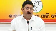 BJP Alleges Massive Corruption In Odisha's CCTV Setups Procurement