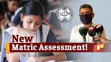 Odisha Matric Exam: Teacher Training On New Assessment Scheme Begins