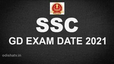 SSC GD Exam Date 2021: Commission Releases All Important Dates, Check Details