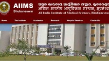 AIIMS Recruitment 2021: Apply For Senior Consultant, Consultant Posts; Remuneration From Rs 83000 To Over Rs 1 Lakh