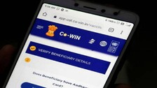 CoWIN Launches New API 'Know Your Customer's Vaccination Status'; Check Details