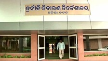 'Crorepati' Anganwadi Worker Remanded To Judicial Custody Till Sept 28