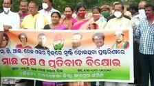 Rain Fury In Odisha: Congress Workers Release Fish On Waterlogged Over Bridge In Rourkela