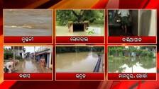 Cyclonic Circulation Over Bay Of Bengal: Yellow Warning For 3 Odisha Districts