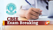 CBSE Board Exams 2022 Breaking: 'More Weightage To Term-1 In Case Of Disruptions In Term-2 Exam'