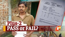 Odisha Plus 2 Exam Results: Student Gets Shock Of His Life