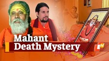 Mahant Narendra Giri's Death: The Story So Far