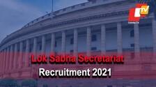 Lok Sabha Secretariat Recruitment 2021: Apply For Content Writers, Social Media Marketing Consultant Posts