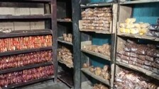 3 Illegal Bakery Units Sealed In Cuttack