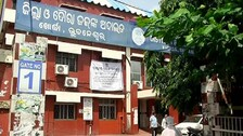 Covid-19 Scare: BMC Seals Office Of Judicial Complex In Bhubaneswar For 3 Days