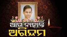 OTV Announces Rs 20L Compensation To Family Of Journalist Arindam Das