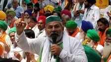 Bharat Bandh Will Compel Centre To Listen To Farmers: Rakesh Tikait
