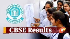 CBSE To Declare Class 12 Board Exam Results For Private, Patrachar & Compartment Students By Sep 30!