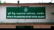 Bolangir Agri Officer In Vigilance Net For Accepting Rs 7000 Bribe