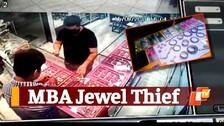 Odisha: MBA Graduate Loots Jewellery With Fake UPI Transaction Screenshots, Arrested From Kolkata