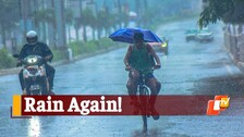 Odisha Rainfall Update: Warning Issued For Several Districts
