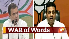 Lakhimpur Violence: BJP's Sambit Patra & Congress' Rahul Gandhi Indulge In War Of Words